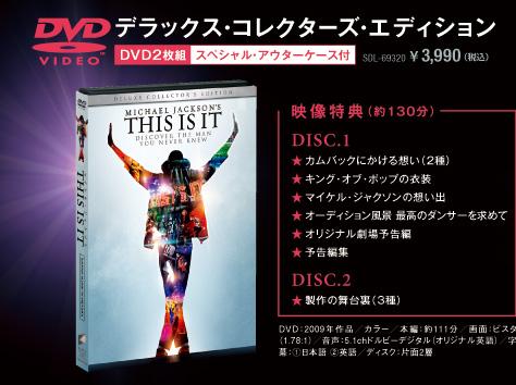 dvd_02.jpg